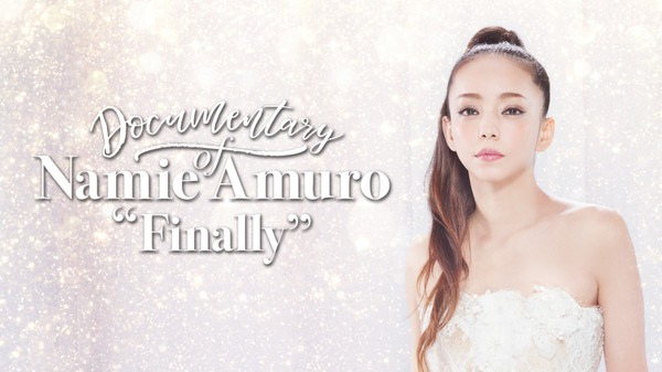 "「Documentary of Namie Amuro ""Finally""」ビジュアル (c)NTV"