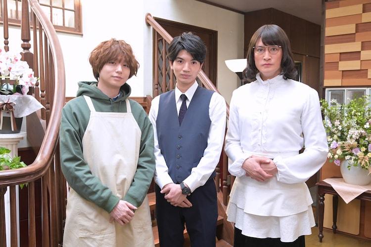 左から伊野尾慧(Hey! Say! JUMP)、高地優吾(SixTONES)、松岡昌宏(TOKIO)。(写真提供:テレビ朝日)
