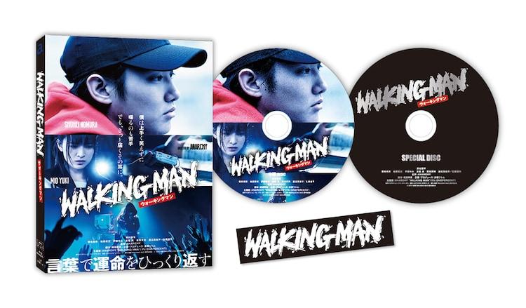 映画「WALKING MAN」DVD / Blu-rayのイメージ。