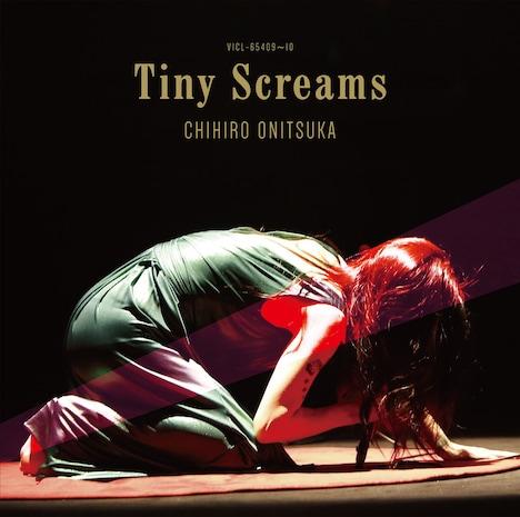 鬼束ちひろ「Tiny Screams」ジャケット