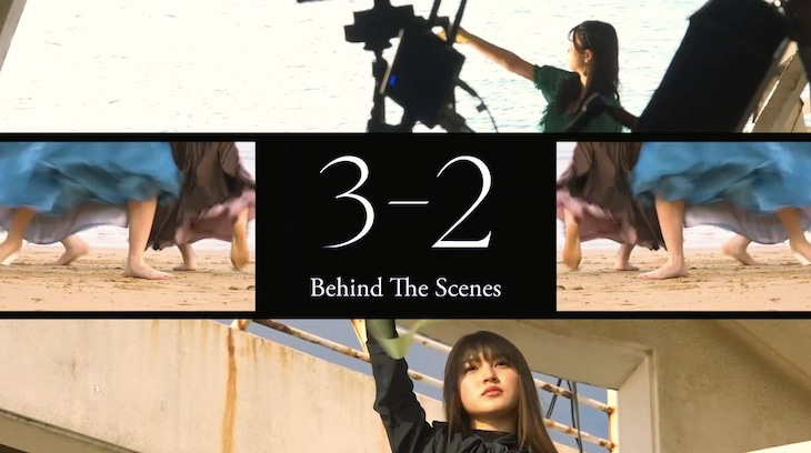 HKT48「『3-2』MV Behind the Scene」より。(c) Mercury