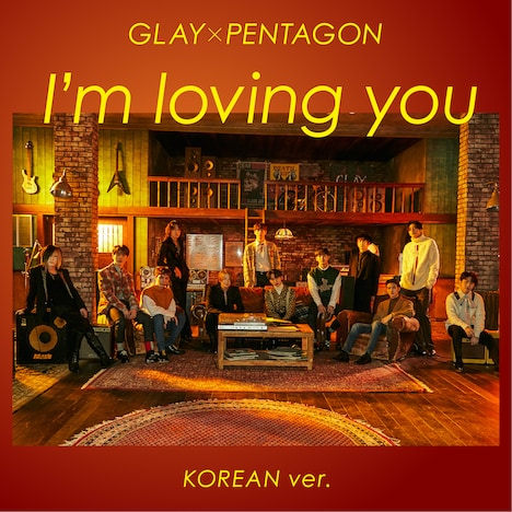 GLAY×PENTAGON「I'm loving you (Korean Ver.) (Feat. PENTAGON)」ジャケット