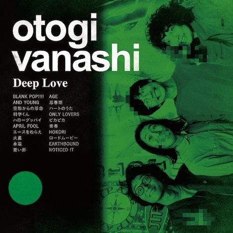 おとぎ話「Deep Love -Live at FEVER on 29th Jan. 2020-」ジャケット