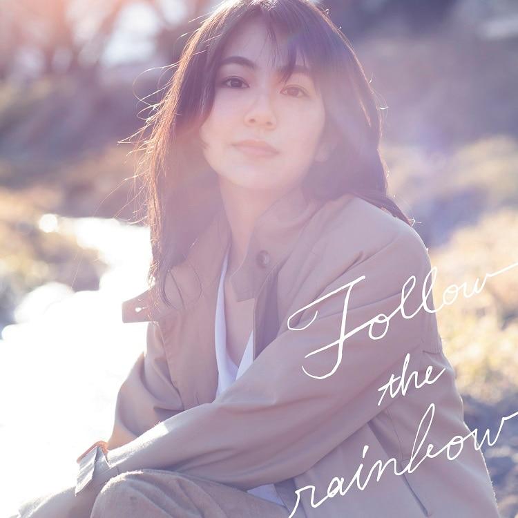 sugar me「Follow The Rainbow」配信ジャケット