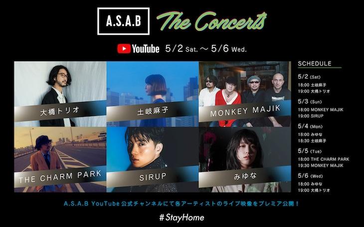 「A.S.A.B The Concerts」告知画像