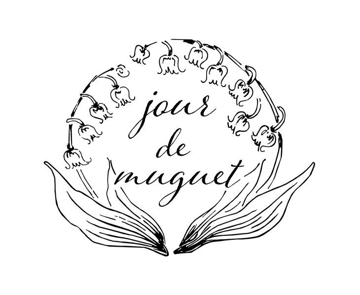 「jour de muguet」ロゴ