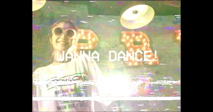 HALLCA「WANNA DANCE!」ミュージックビデオのワンシーン。