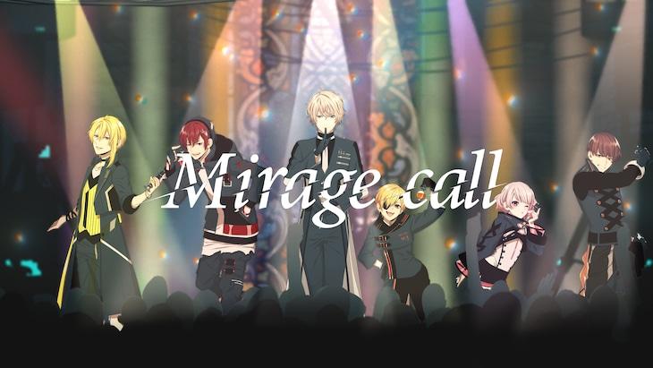 あらき、un:c、センラ、nqrse、めいちゃん、luz「Mirage call」ミュージックビデオより。
