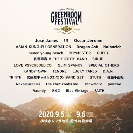 「GREENROOM FESTIVAL'20」出演アーティスト告知ビジュアル
