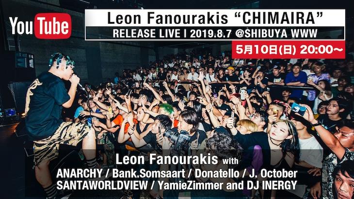 YouTube「Leon Fanourakis CHIMAIRA Release Live」告知ビジュアル