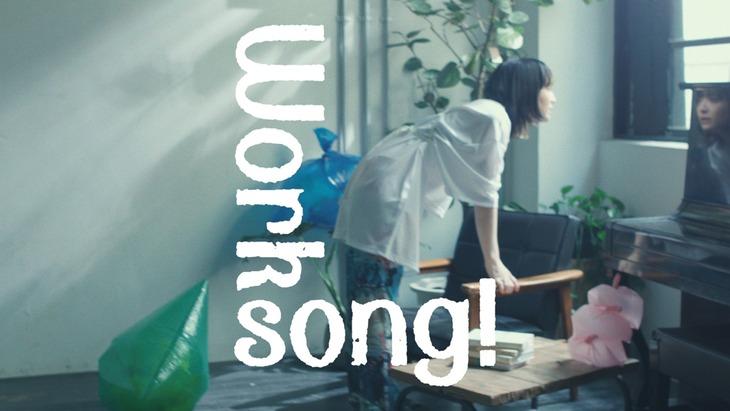 TAMTAM「Worksong! Feat. 鎮座DOPENESS」MVのワンシーン。