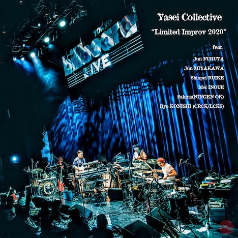Yasei Collective「Limited Improv 2020」配信ジャケット