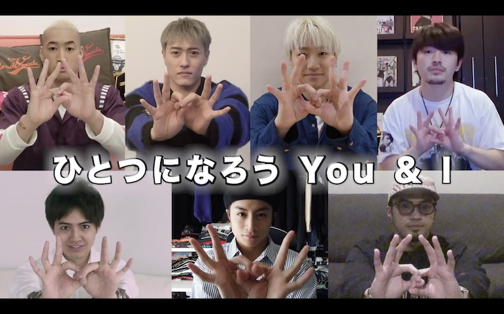 GENERATIONS from EXILE TRIBE「You & I」動画より。