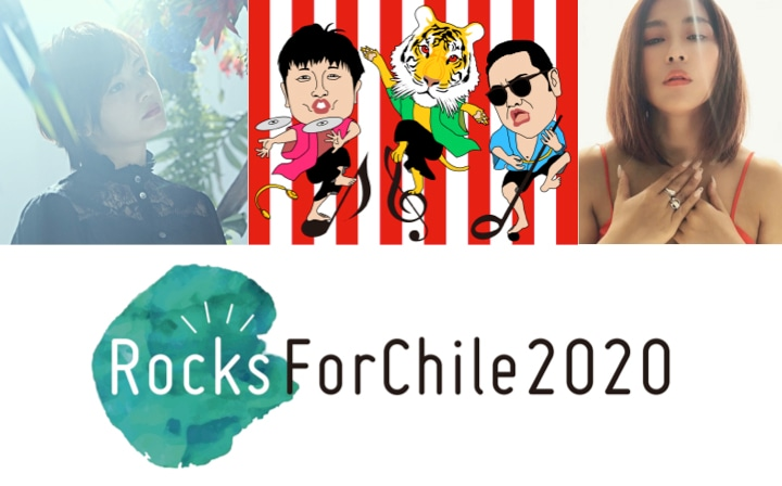 「Rocks ForChile 2020 in Toyonaka」出演アーティスト第3弾