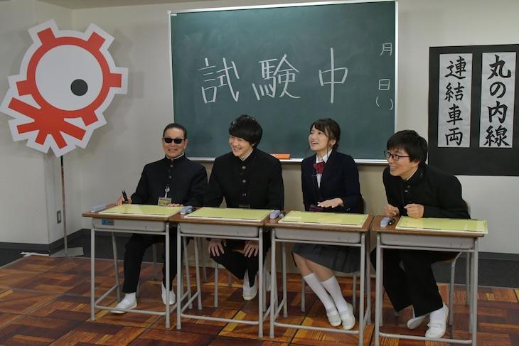 タモリ電車クラブ(c)テレビ朝日