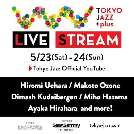 「TOKYO JAZZ +plus LIVE STREAM」告知ビジュアル