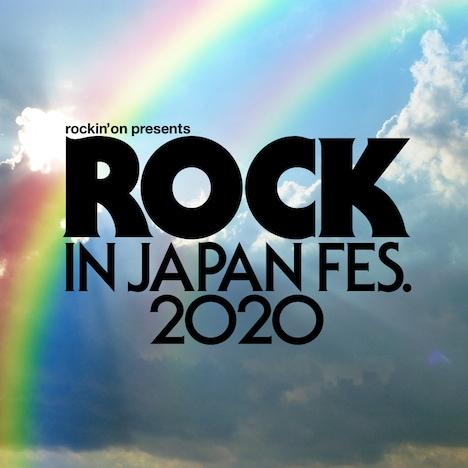 「ROCK IN JAPAN FESTIVAL 2020」ロゴ