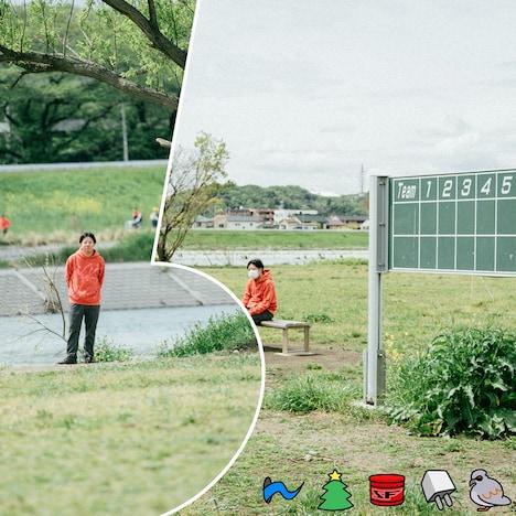 入江陽「5月(PARKGOLF Remix)[202005]」配信ジャケット
