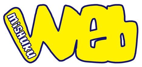 三宿Web ロゴ