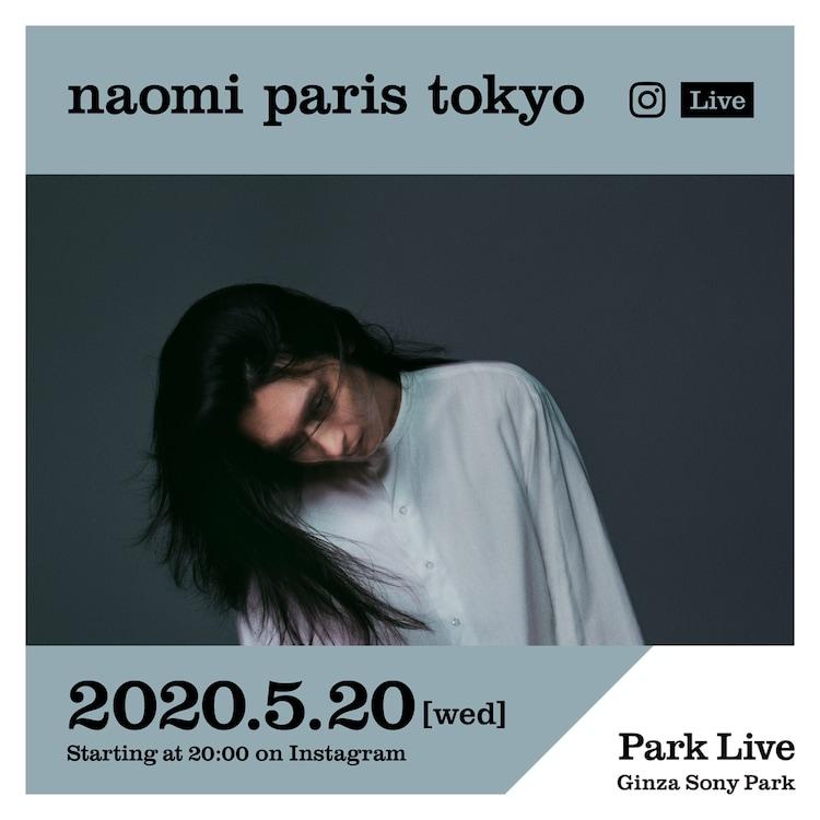 「Park Live - STAYHOME-」naomi paris tokyo