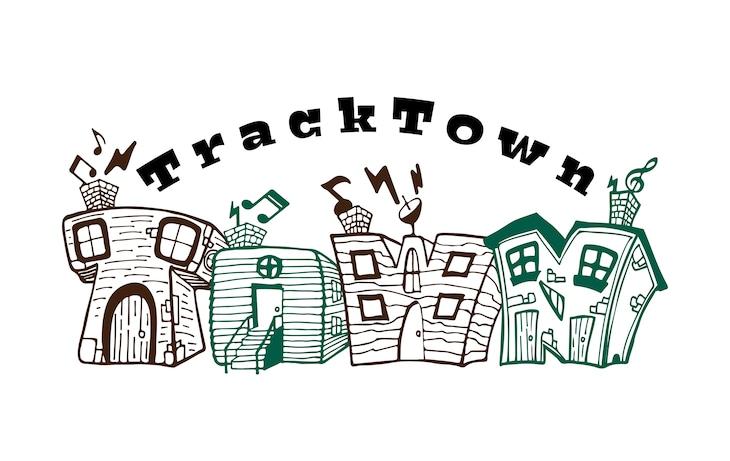 「TrackTown」ビジュアル
