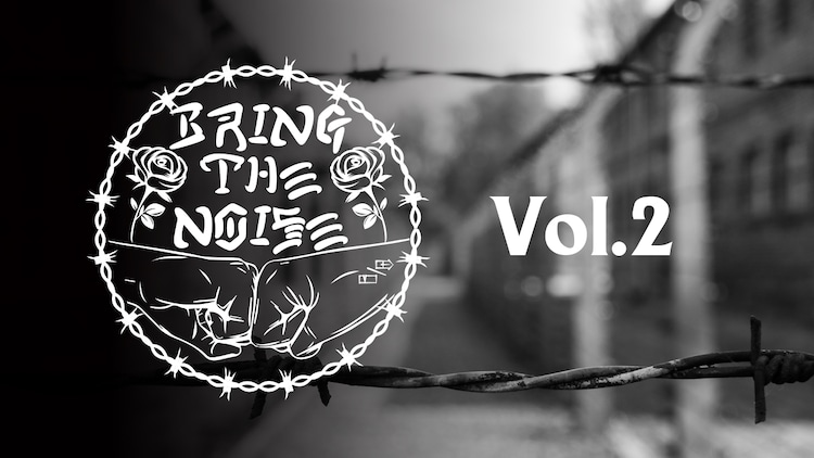 BACK-ON「Bring the Noise Vol.2」キービジュアル