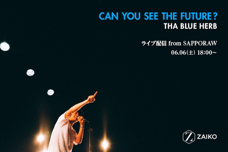 THA BLUE HERB「CAN YOU SEE THE FUTURE?」告知ビジュアル