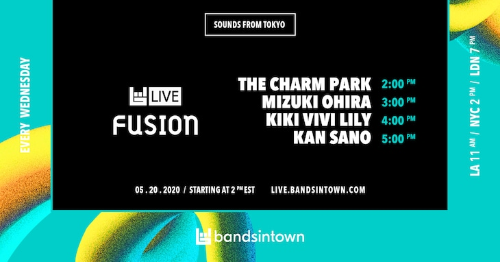 「Bandsintown LIVE FUSION presents Sounds From Tokyo」告知ビジュアル