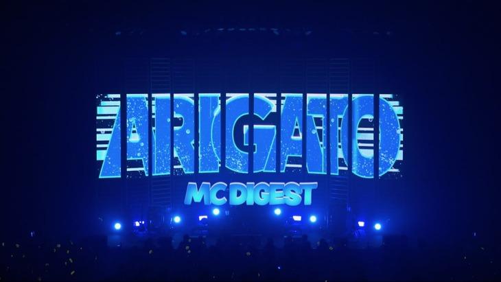 FTISLAND「2019 FTISLAND JAPAN ENCORE LIVE -ARIGATO-『MCダイジェスト』ティザー映像」のサムネイル。