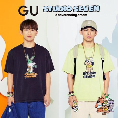 STUDIO SEVEN×GU ビジュアル