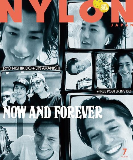 「NYLON JAPAN」7月号表紙