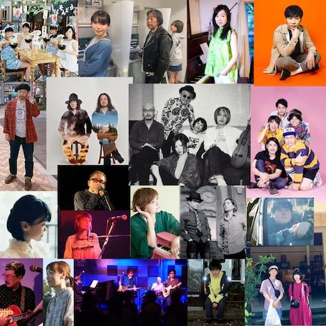 「HIROSHI YABE SONG BOOK~矢部浩志カバー・アルバム」参加アーティスト
