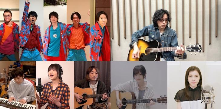 「CDTVライブ!ライブ!」5月25日放送回の出演者。(c)TBS