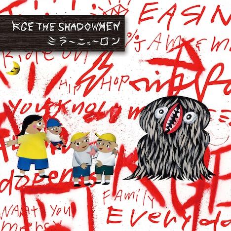 KGE THE SHADOWMEN「ミラーニューロン」ジャケット