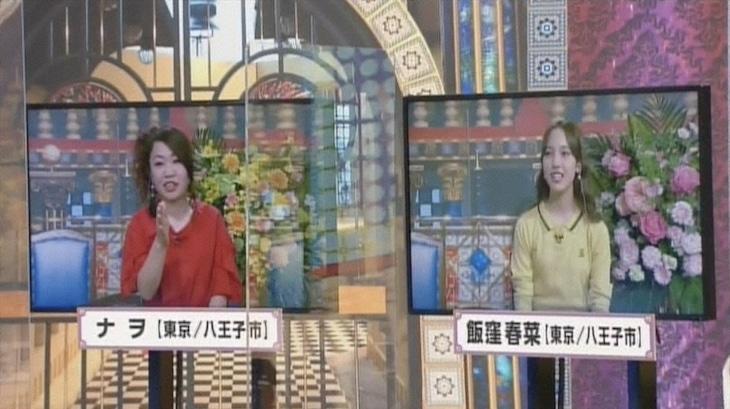 左からナヲ、飯窪春菜。(c)日本テレビ