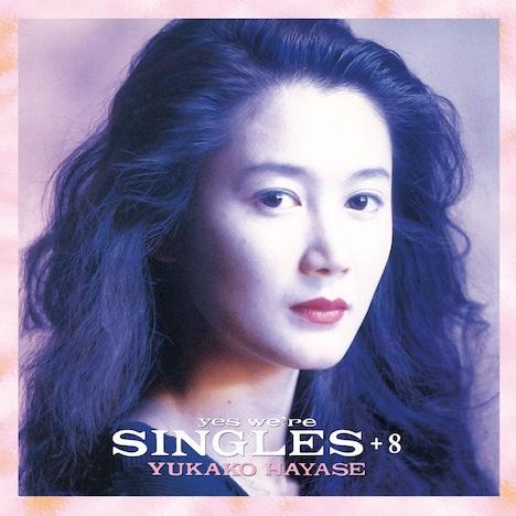 早瀬優香子「yes we're SINGLES+8」ジャケット