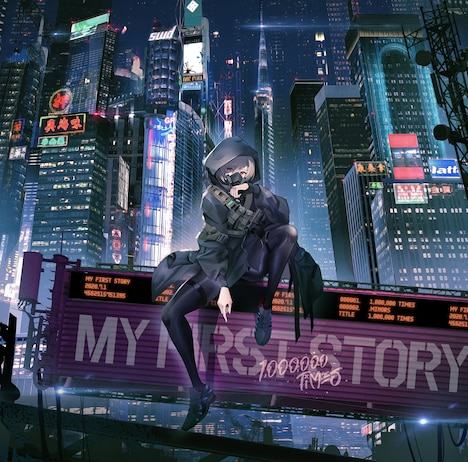 MY FIRST STORY「1,000,000 TIMES」ジャケット