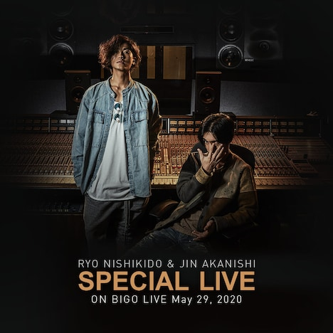 「RYO NISHIKIDO&JIN AKANISHI SPECIAL LIVE」ビジュアル