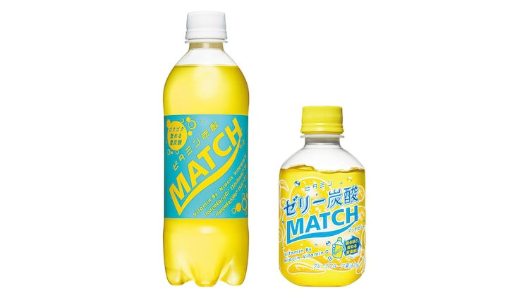 「MATCH」商品画像
