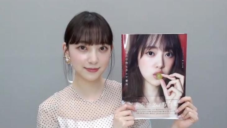 リモート取材中の堀未央奈(乃木坂46)。