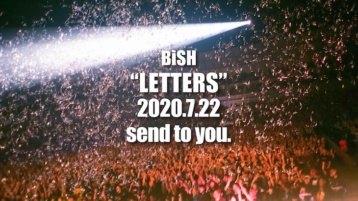 BiSH「LETTERS」告知動画のワンシーン。