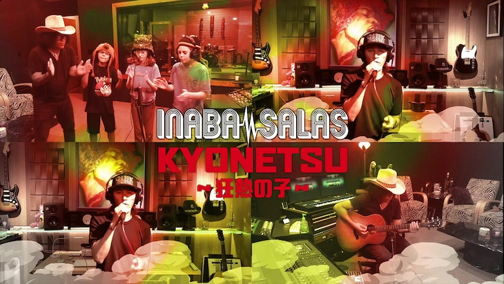 INABA / SALAS「KYONETSU ~狂熱の子~」セッション動画のサムネイル。