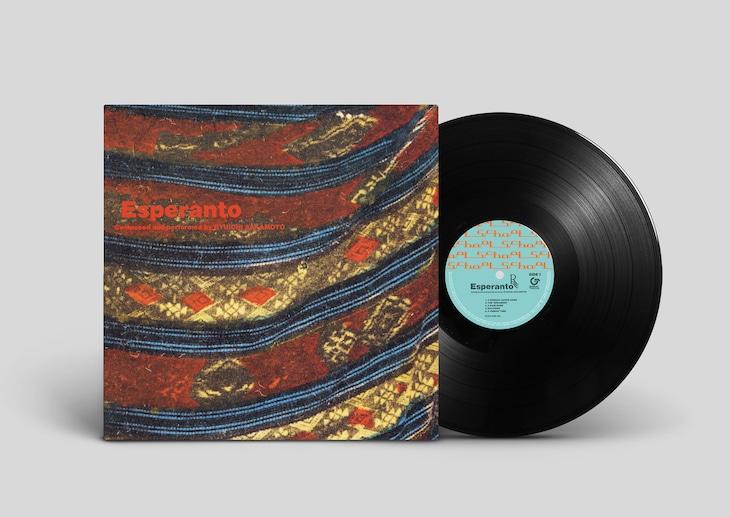 坂本龍一「エスペラント」ジャケットとアナログ盤。