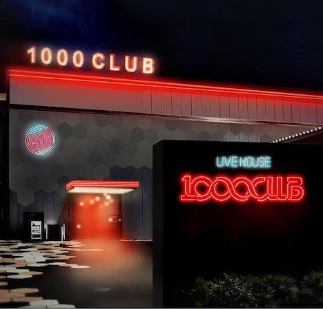 1000 CLUB(サウザンドクラブ)外観