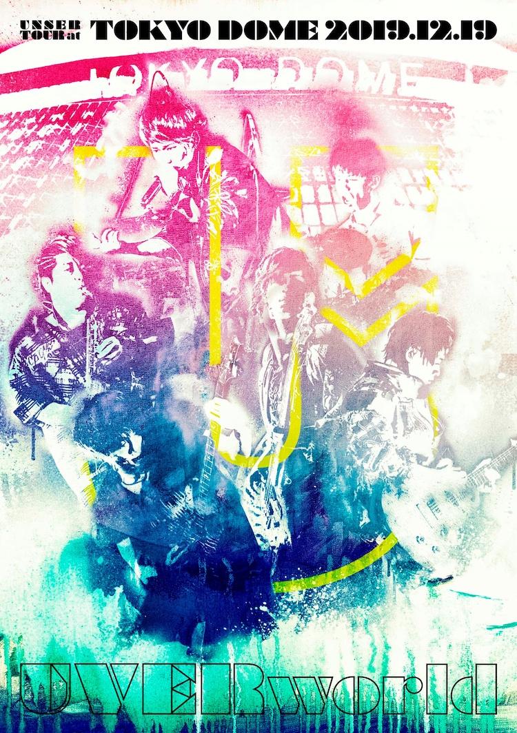 UVERworld「UNSER TOUR at TOKYO DOME 2019.12.19」通常盤ジャケット