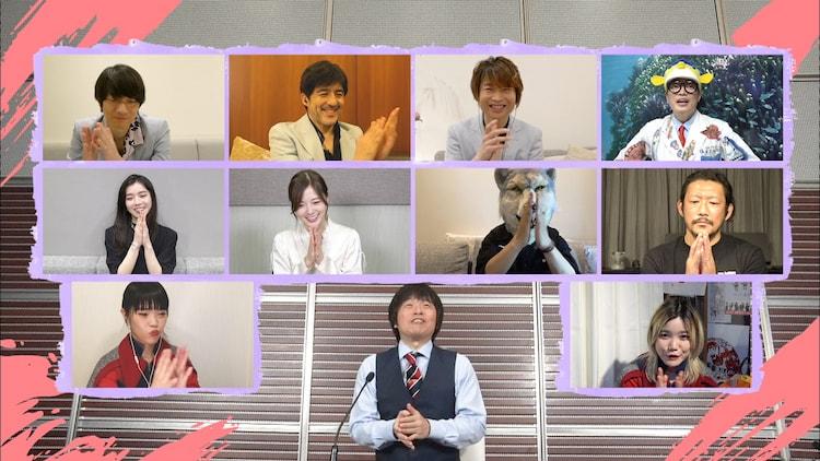 「テレFES.2020」後編の様子。(c)日本テレビ