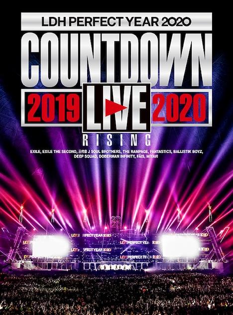 "「LDH PERFECT YEAR 2020 COUNTDOWN LIVE 2019→2020 ""RISING""」ジャケット"