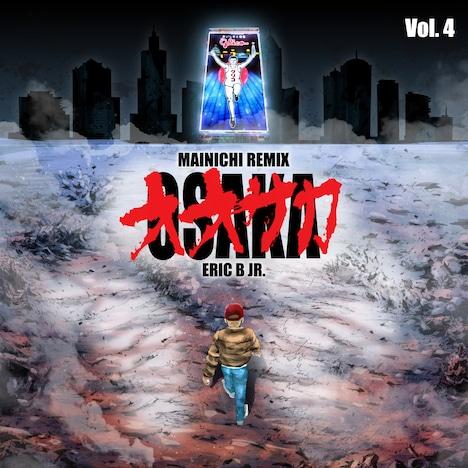 MIYACHI「MAINICHI (Osaka Remix)ft. Eric.B.Jr」配信ジャケット