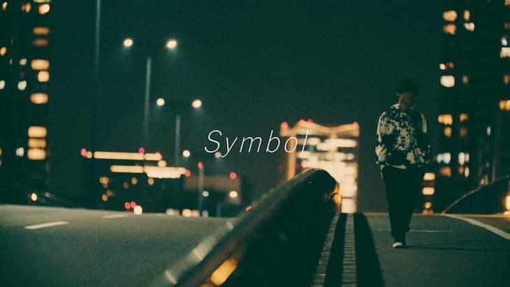 宮川大聖「Symbol」ミュージックビデオのサムネイル。