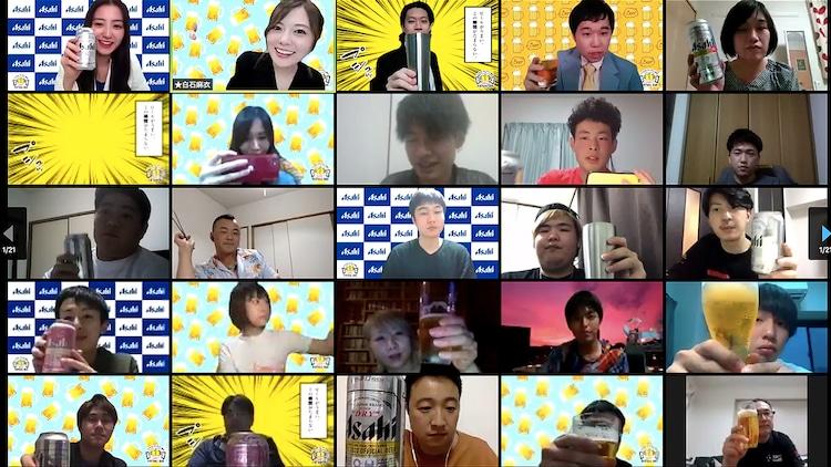 「いいかも!オンライン飲み『ASAHI SUPER DRY VIRTUAL BAR』」第4回の様子。